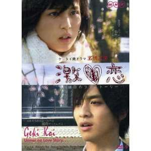 Engine japanese drama : Watch tv show mom online
