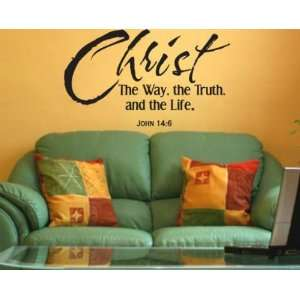 Christ the way, the truth, and the lifevinyl Decal Wall