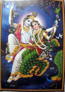 radha krishna on swing wallpapers for desktop holidays oo