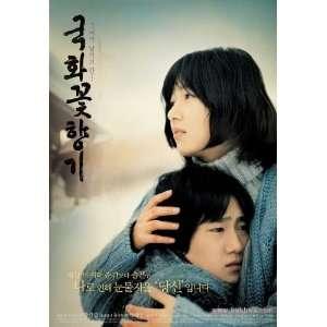 Jin Young Jang)(Hae il Park)(Seon mi Song)(Yu seok Kim) Home