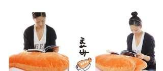 JAPAN SUSHI supersize CUSHION Plush THROW PILLOW Kawaii Orange Shrimp