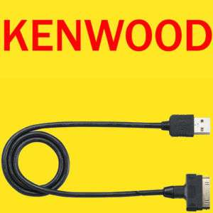 KENWOOD KCA iP101 USB AUX INTERFACE CABLE INPUT CORD