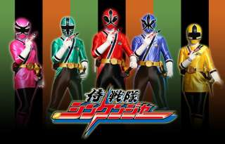 Power Rangers Samurai Sentai Shinkenger Shodophone Shodo Phone Morpher
