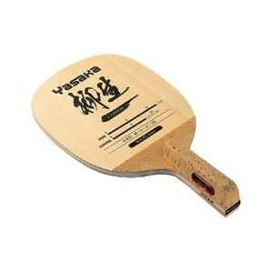YASAKA Yagyu Carbon Penhold Table Tennis Blade Sports