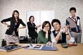 Return / Queen of Reversals Korean Drama Eng 8 DVDs New