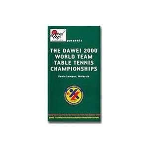 2000 World Team Table Tennis Championships DVD Sports