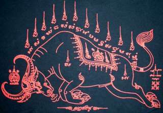 Kwai Tanu Thailand Sak Yant BUFFALO Tattoo T shirt M Medium