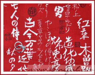 BOOAK Fabric Alexander Henry Asian Writing Word Picture Red B&W Cotton