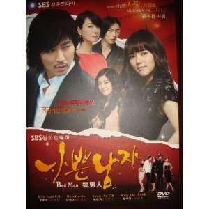 BAD MAN / BAD GUY KOREAN DRAMA 8 DVDs w/English Subtitles Movies & TV