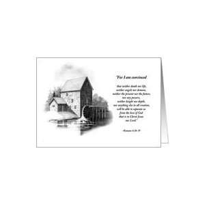 Old Grist Mill in Pencil with Bible Verse from Romans, Blank Inside