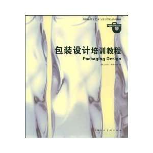Zhang si yi desnuda