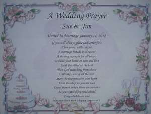 WEDDING PRAYER PERSONALIZED POEM GIFT FOR BRIDE & GROOM