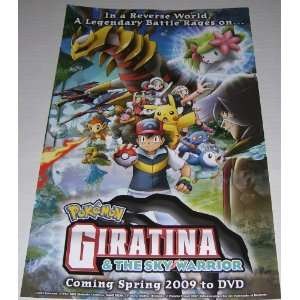 Pokemon 2009 Giratina The Sky Warrior Poster: Everything