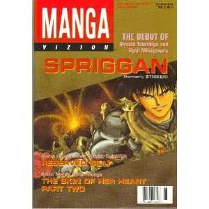 No. 6: Hiroshi Takashige (Striker), Ryoji Minagawa (Striker): Books