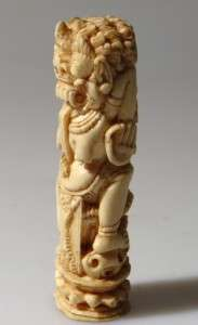 OLD INTRICATE OXBONE CARVING BALINESE FEMALE DEMON
