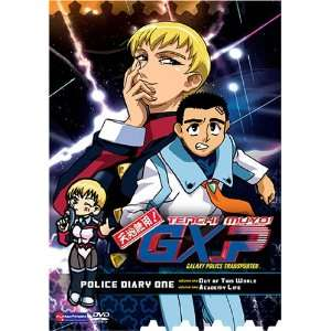 Tenchi Muyo! GXP Police Diary 1 Artist Not Provided