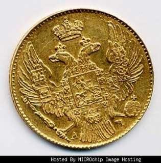 RUSSIA NICHOLAS I 5 ROUBLES 1841 GOLD (#8144)