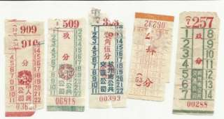 Old China bus ticket 1970s Hangzhou 5 different