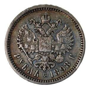 Russia Silver Rouble 1898 (AG) Great Toning