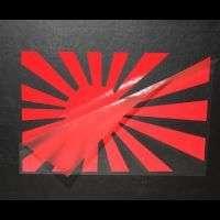 REFLECTIVE Rising Sun Decal Japan Flag 8x5 Sticker jdm