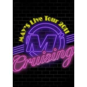 Mays   Live Tour 2011 Cruising [Japan DVD] KIBM 298