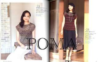 Adults Oshare Crochet and Knit Wear Vol 3 Spring & Summer   Japanese