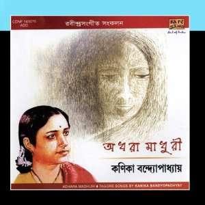 Adhara Madhuri: Kanika Banerjee: Music
