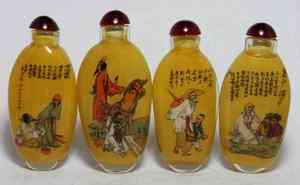 Chinese Glass Old Inside Painting People Snuff Bottle