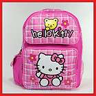 Sanrio Genuine Hello Kitty Sewing Doll Pink Teddy