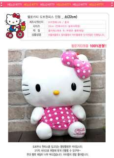 HELLO KITTY DOLL, DOT PATTERN DRESS, SMALL TYPE