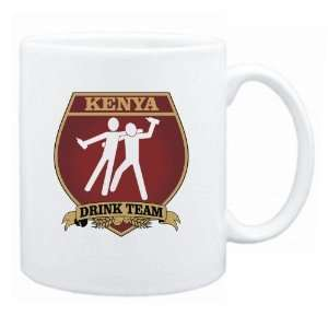 Kenya Drink Team Sign   Drunks Shield  Mug Country