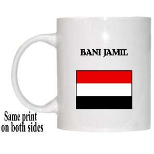 Yemen   BANI JAMIL Mug: Everything Else