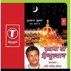 Khwaja Ka Hindustan: Allwin Brown: Music