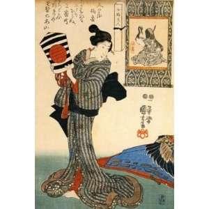 Fridge Magnet Japanese Art Utagawa Kuniyoshi Women
