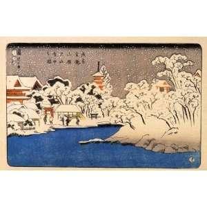 Fridge Magnet Japanese Art Utagawa Kuniyoshi Snow