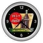 COCA COLA SPRITE BOYSODA POP AD WALL CLOCK VINTAGE LOOK NEW