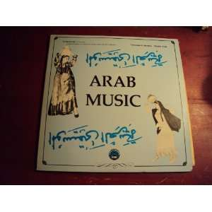 Arab Music: Rural Egyptian folk musicians.: Music