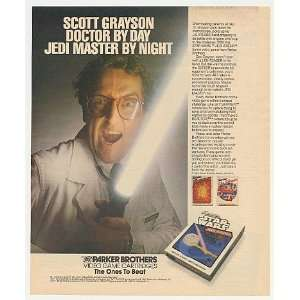Scott Grayson Star Wars Jedi Arena Video Game Print Ad