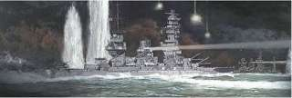 Japanese Battleship Fuso  42 Super Detail $74.98 List Sale!