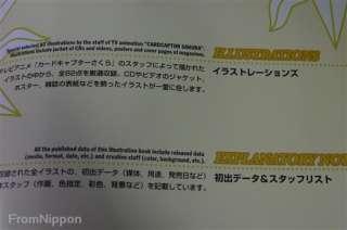JAPAN Card Captor Sakura Animation art book Cheerio 1 clamp
