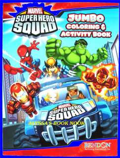 MARVEL SUPER HERO SQUAD ~JUMBO COLORING & ACTIVITY BOOK~