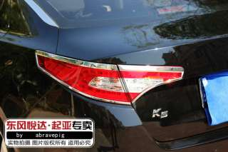 2011 kia K5 optima chrome tail light lamp cover trim 4p