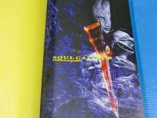 Soulcalibur Soul calibur Official guide Namco book OOP