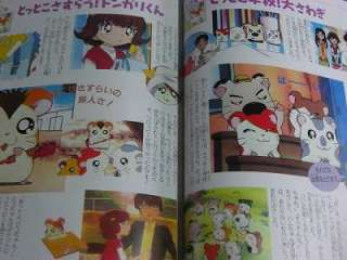 Hamtaro GUIDE & ARTBOOK Official Fan Book #2 OOP