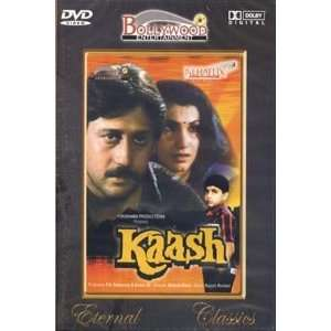 ) Jackie Schroff, Dimple Kapadia, Anupam Kher, Mahesh Bhatt Books