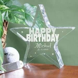 Personalized Happy Birthday Star Keepsake