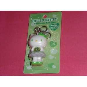 Hello Kitty Birthstone Key Ring   Peridot Toys & Games