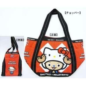 [Hello Kitty] ~ one piece balloon bag L chopper Toys & Games