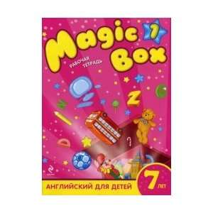 Magic Box 1 English for children 7 years Workbook Magic Box