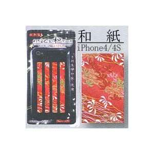 Irodori Japanese Design iPhone 4S/4 Case (Traces of Red) Electronics